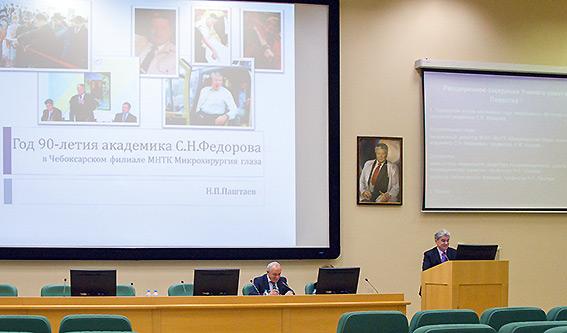 Специалистам В заключительной части заседания Ученого совета прошло утверждение тем кандидатских диссертаций